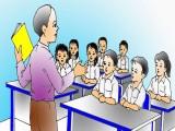 Aktif Proses Belajar Mengajar (PBM)